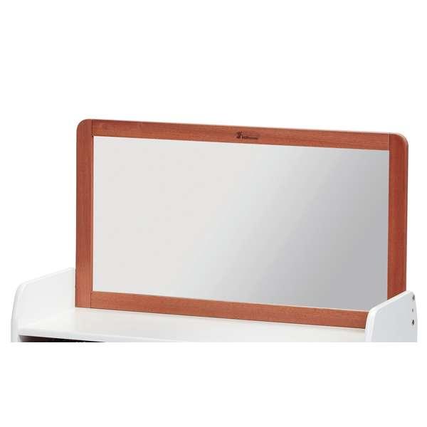 Walnut Mirror Add-on for Low Storage Unit
